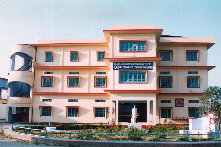 https://cache.careers360.mobi/media/colleges/social-media/media-gallery/8606/2019/2/19/Campus view of DHSK Commerce College Dibrugarh_Campus-view.jpg