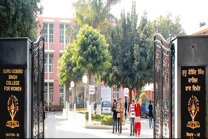 https://cache.careers360.mobi/media/colleges/social-media/media-gallery/8629/2018/12/13/Entrance View of Guru Gobind Singh College for Women Chandigarh_Campus-View.jpg