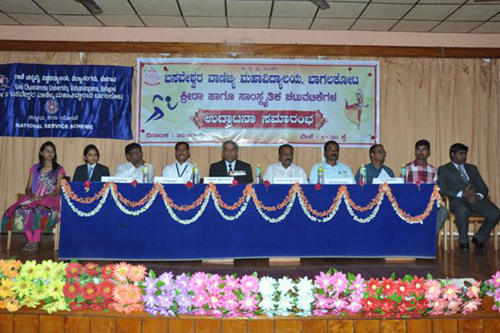 https://cache.careers360.mobi/media/colleges/social-media/media-gallery/8658/2018/11/26/Event of Basaveshwar Commerce College Bagalkot_Events.JPG