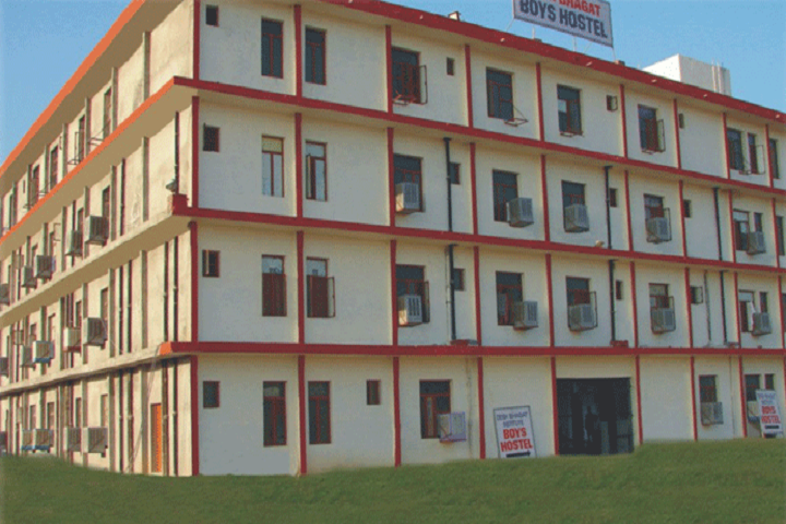 https://cache.careers360.mobi/media/colleges/social-media/media-gallery/869/2018/12/18/Campus view of Desh Bhagat Institute of Hotel Management and Catering Technology Mandi Gobindgarh_Campus-view.png