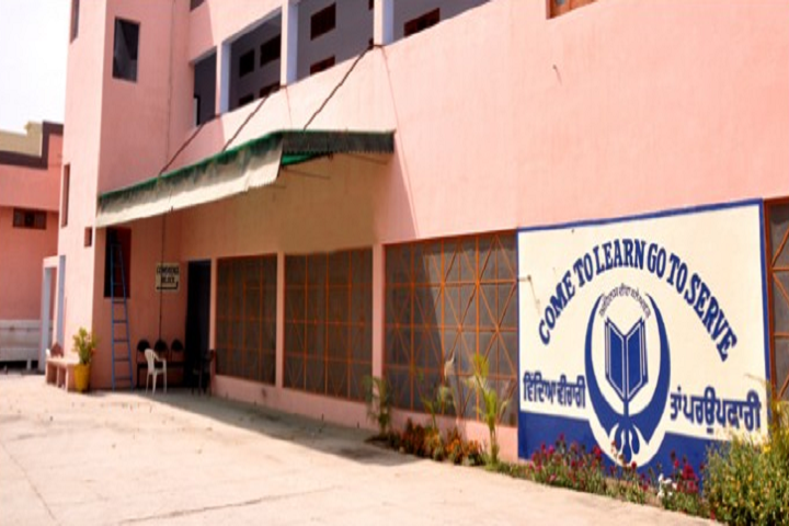 https://cache.careers360.mobi/media/colleges/social-media/media-gallery/8768/2020/11/18/Campus-View of Baba Zorawar Singh Fateh Singh Khalsa Girls College Morinda_Campus-View.png