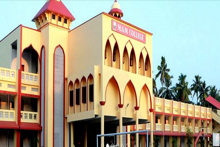 https://cache.careers360.mobi/media/colleges/social-media/media-gallery/8827/2019/2/19/Campus view of Milad E Sherif Memorial College Kayamkulam_Campus-view.png