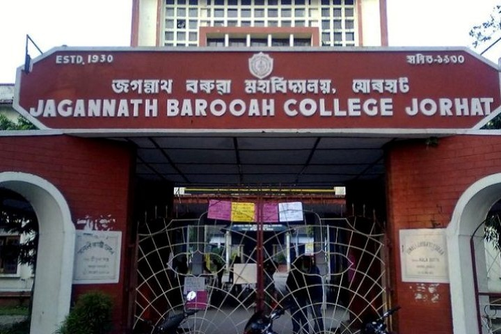 https://cache.careers360.mobi/media/colleges/social-media/media-gallery/8854/2019/4/22/Campus View of Jagannath Barooah College Jorhat_Campus-View.jpg