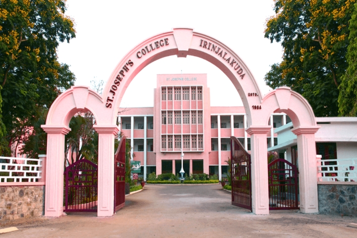 https://cache.careers360.mobi/media/colleges/social-media/media-gallery/8857/2019/4/3/Campus view of St Josephs College Irinjalakuda_Campus-view.jpg