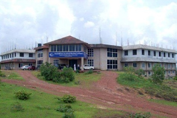 https://cache.careers360.mobi/media/colleges/social-media/media-gallery/9029/2018/8/2/Malik-deenar-college-of-pharmacy-campus-view-(1).jpg