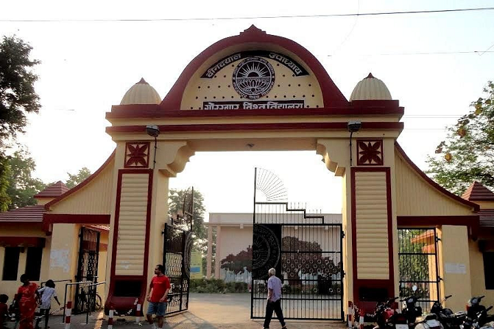 https://cache.careers360.mobi/media/colleges/social-media/media-gallery/905/2020/10/14/Campus entrance of Deen Dayal Upadhyaya Gorakhpur University Gorakhpur_Campus-view.png