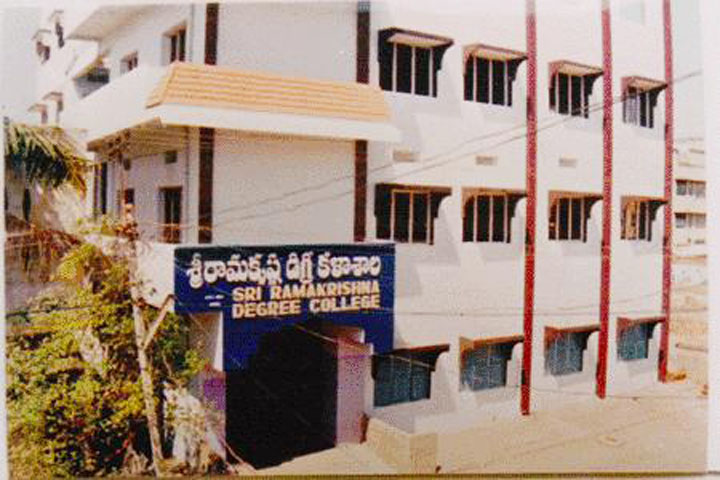 https://cache.careers360.mobi/media/colleges/social-media/media-gallery/9142/2018/12/29/Campus View of Sri Ramakrishna Degree and PG College Nandyal_Campus-View.jpg