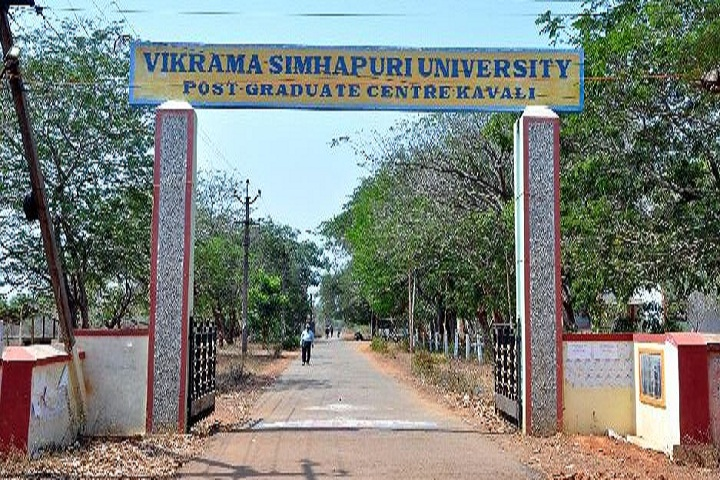 https://cache.careers360.mobi/media/colleges/social-media/media-gallery/926/2020/12/11/PG Centre of Vikrama Simhapuri University Nellore_Campus-view.jpg