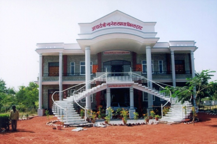 https://cache.careers360.mobi/media/colleges/social-media/media-gallery/9272/2021/3/5/Trust building of Acharya Shree Nanesh Samta Mahavidyalaya Chittorgarh_Others.jpg