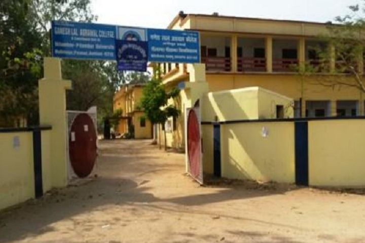 https://cache.careers360.mobi/media/colleges/social-media/media-gallery/9334/2020/1/21/Campus view of Ganesh Lal Agrawal College Palamu_Campus-View.jpg