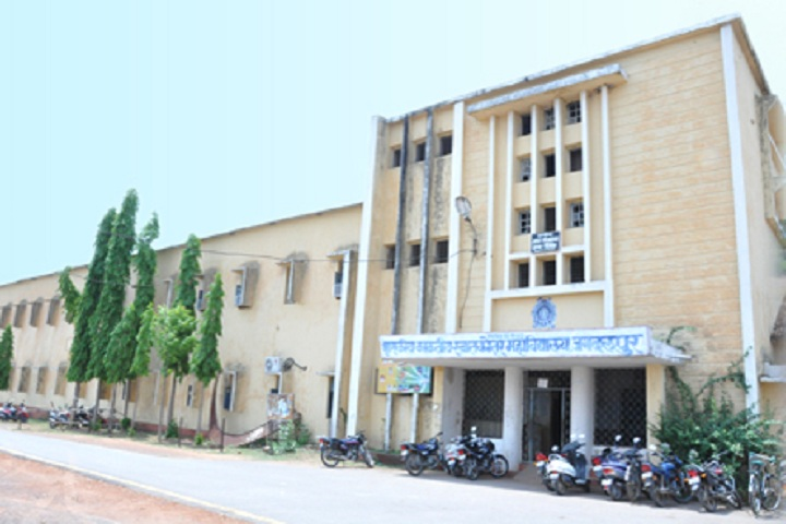 https://cache.careers360.mobi/media/colleges/social-media/media-gallery/9390/2018/9/28/Campus side view of Government Kaktiya PG College Jagdalpur_Campus-View.jpg