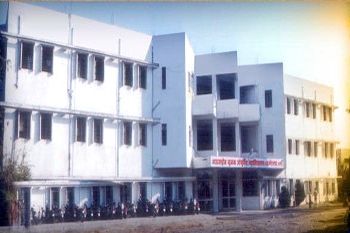 https://cache.careers360.mobi/media/colleges/social-media/media-gallery/9397/2018/12/29/Campus View of Bhausaheb Mulak Ayurved Mahavidhyalaya and Medical And Science Research Hospital, Nagpur_Campus View.JPG
