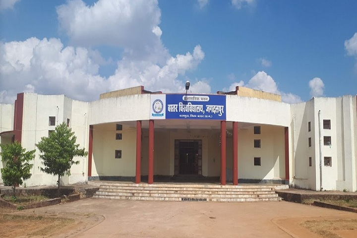https://cache.careers360.mobi/media/colleges/social-media/media-gallery/940/2020/10/8/Campus View of Bastar Vishwavidyalaya Jagdalpur_Campus-View.jpg