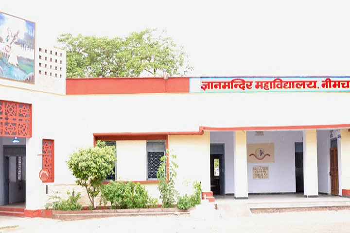 https://cache.careers360.mobi/media/colleges/social-media/media-gallery/9400/2018/12/4/Campus view of Gyan Mandir Law College Neemuch_Campus-view.png