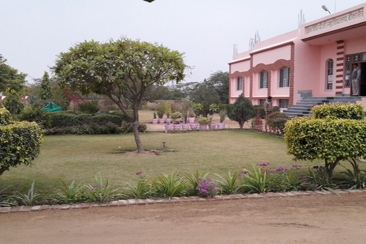 https://cache.careers360.mobi/media/colleges/social-media/media-gallery/9402/2018/12/4/Campus view plants of Gyan Vidhi PG Mahavidyalaya Bikaner_Campus-view.jpg