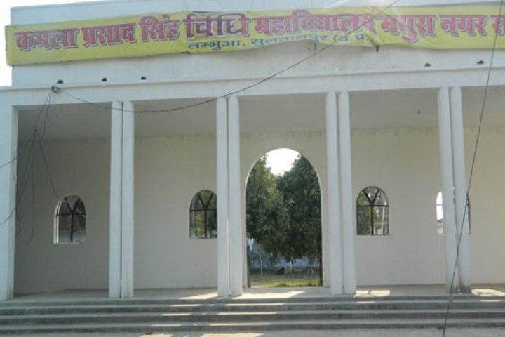 https://cache.careers360.mobi/media/colleges/social-media/media-gallery/9415/2018/12/6/Campus view of Kamla Prasad Singh Vidhi Mahavidayalya Sultanpur_Campus-view.jpg
