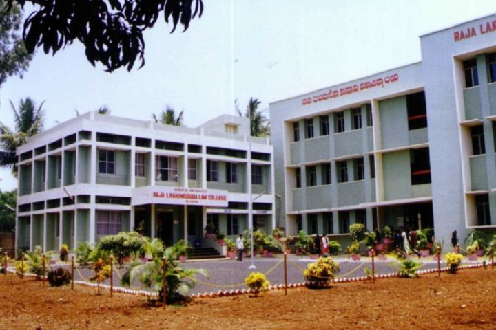 https://cache.careers360.mobi/media/colleges/social-media/media-gallery/9427/2018/12/6/Campus view of Karnatak Law Societys Raja Lakhamgouda Law College Belgaum_Campus-view.JPG