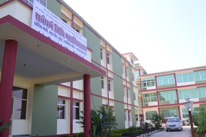 https://cache.careers360.mobi/media/colleges/social-media/media-gallery/9491/2018/12/11/Campus view of Sarwa Dharma Vidhi Mahavidhyalaya Gwalior_Campus-view.jpg