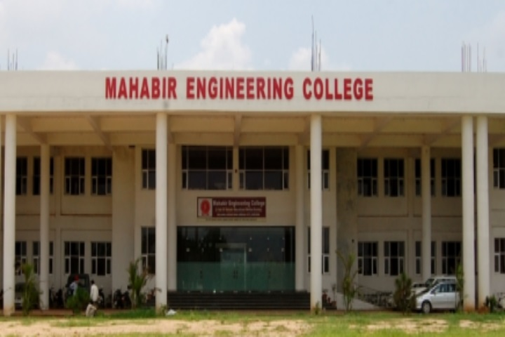 https://cache.careers360.mobi/media/colleges/social-media/media-gallery/9511/2019/7/15/College View of Mahabir Engineering College Ambala_Campus-View.jpg
