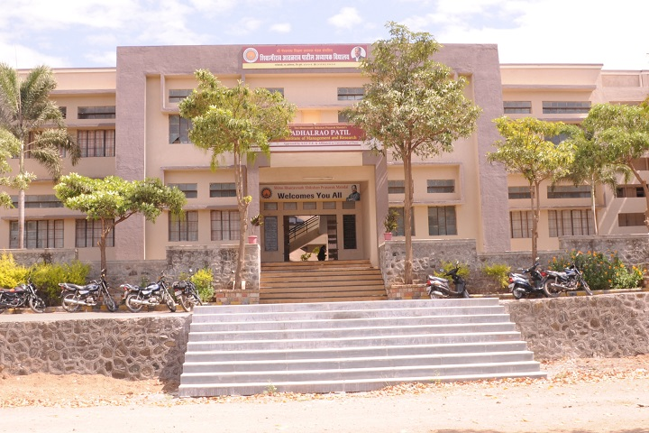 https://cache.careers360.mobi/media/colleges/social-media/media-gallery/9654/2019/4/19/College Building View of Adhalrao Patil Institute of Management and Research Ambegaon_Campus-View.jpg