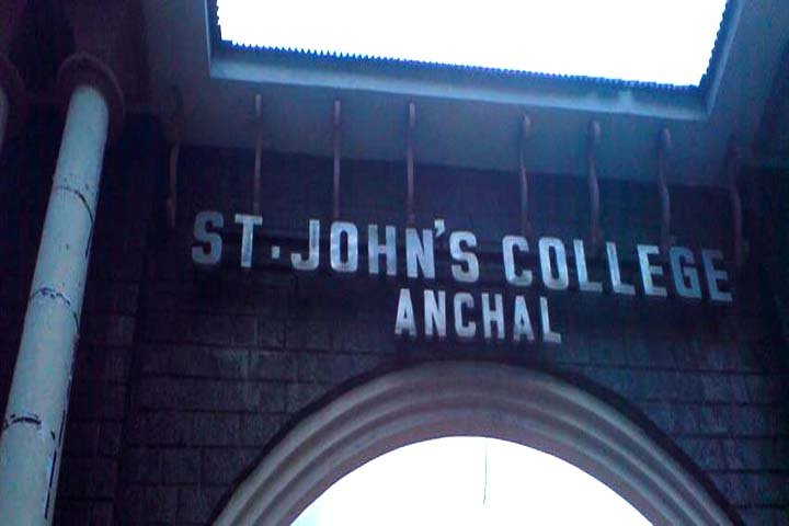 https://cache.careers360.mobi/media/colleges/social-media/media-gallery/9710/2018/12/15/Entrance View of St Johns College Anchal_Campus-View.jpg