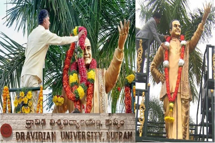 https://cache.careers360.mobi/media/colleges/social-media/media-gallery/982/2017/10/6/Dravidian-University-Kuppam7.jpg