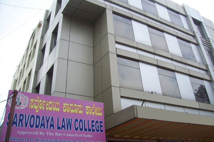 https://cache.careers360.mobi/media/colleges/social-media/media-gallery/9869/2019/5/9/Campus-View of Sarvodaya Law College Bangalore_Campus-View.jpg