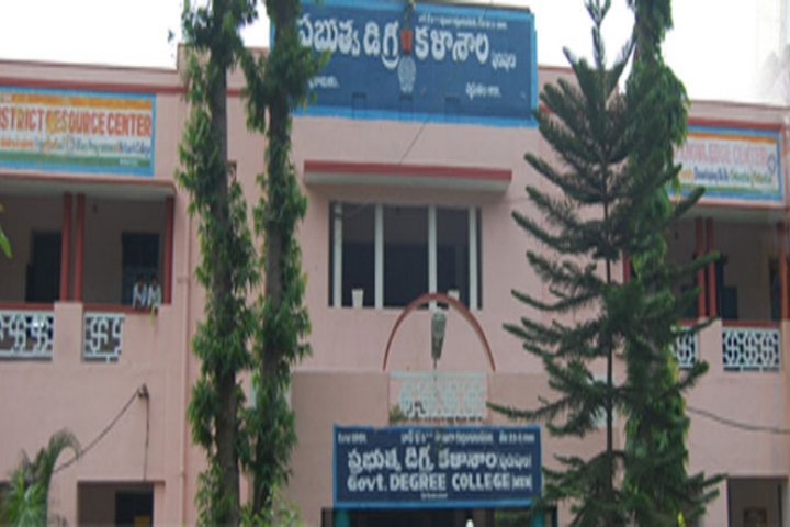 https://cache.careers360.mobi/media/colleges/social-media/media-gallery/9934/2018/12/17/Campus View of Government Degree College for Men Srikakulam_Campus-View.jpg