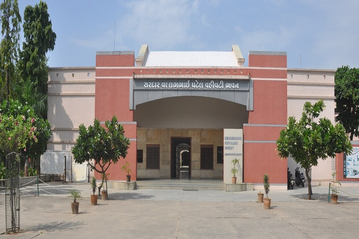 https://cache.careers360.mobi/media/colleges/social-media/media-gallery/994/2019/1/8/Campus view of Hemchandracharya North Gujarat University Patan_Campus-view.jpg