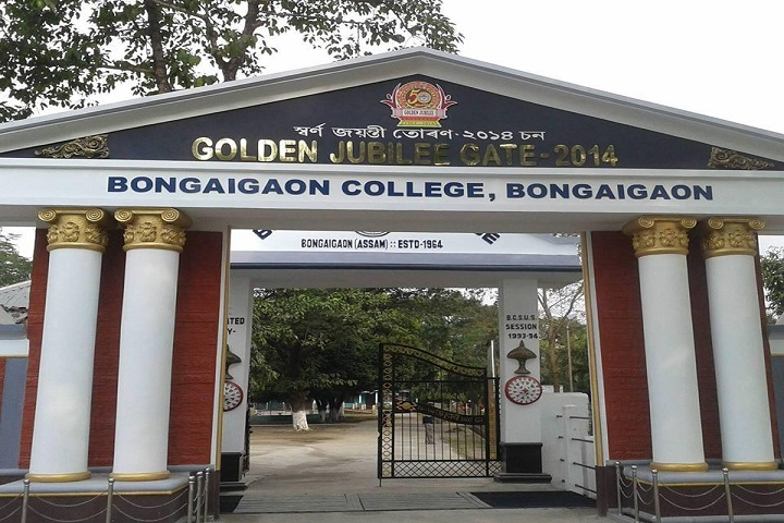 https://cache.careers360.mobi/media/colleges/social-media/media-gallery/9966/2018/12/17/Entrance View of Bongaigaon College Bongaigaon_Campus-View.jpg