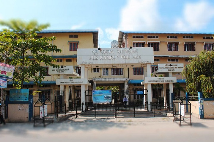 https://cache.careers360.mobi/media/colleges/social-media/media-gallery/9998/2020/7/8/Campus View of Pub Kamrup College Kamrup_Campus-View.jpg