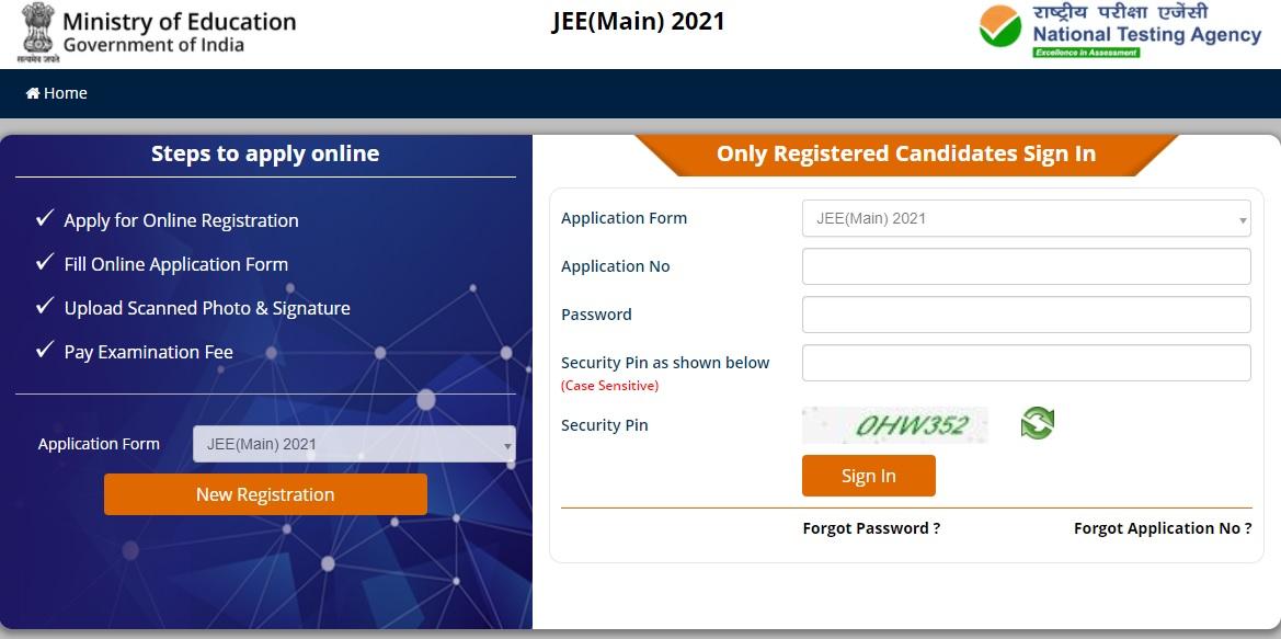JEE Mian 2021 Registration Window