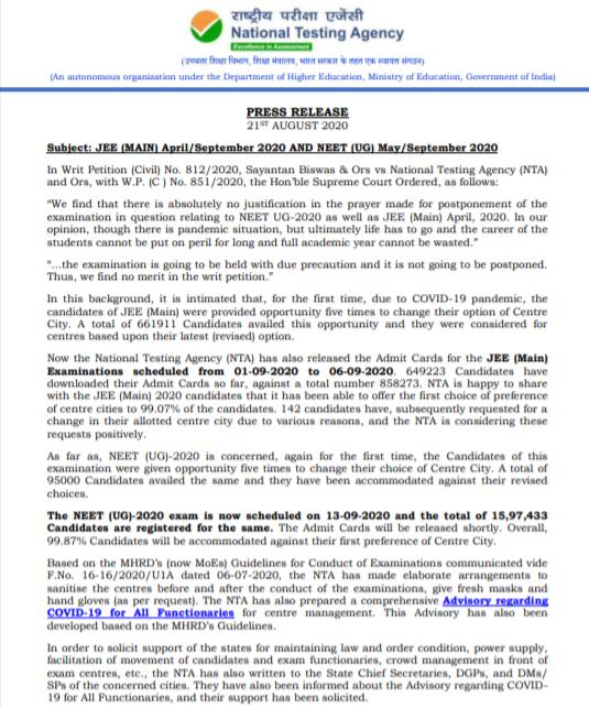 NTA Notice on JEE Main 2020 Admit Card