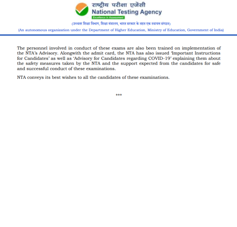 NTA Notice on JEE Main 2020 Admit Card-2