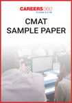 CMAT Sample Paper 2