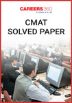 CMAT Solved Sample Paper