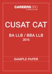 CUSAT CAT 5-year Integrated Sample Paper 2015