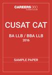 CUSAT CAT 5-year Integrated Sample Paper 2016