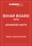 BSEB 10th Model Question Paper 2015 Advance Math