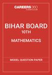 BSEB 10th Model Question Paper 2015 : Mathematics Paper 1