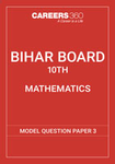 BSEB 10th Model Question Paper 2015: Mathematics paper 3