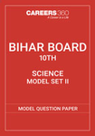 BSEB 10th Model Question Papers : Science paper 2