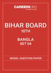 BSEB 10th Model Question Paper 2018: Bangla (SET 4)