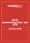 NTSE Maharashtra MAT Question Paper 2017- 18