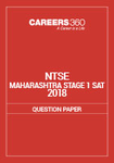 NTSE Maharashtra SAT Question Paper 2017- 18