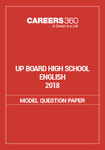 UP Board 10th Model Paper (English)