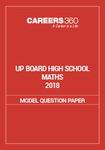UP Board 10th Model Paper (Maths)