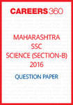 Maharashtra SSC Question Papers 2016 Science (Section-B)