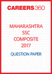 Maharashtra SSC Question Papers 2017 Composite