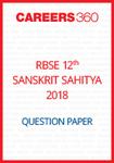 RBSE 12th Sanskrit Sahitya Question Paper 2018